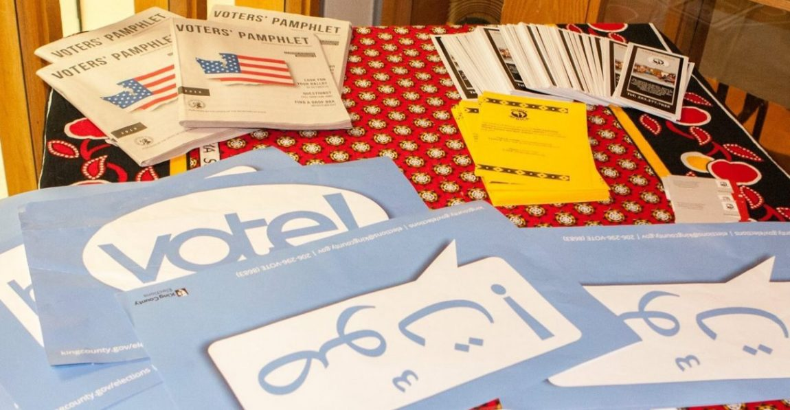When We Lead: 2016 Voter Engagement Reportback